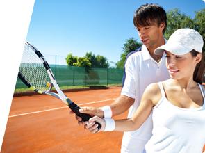 Индивидуальное обучение теннису